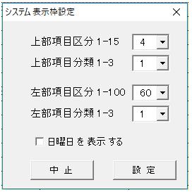 f:id:muramoto1041:20170526115710p:plain