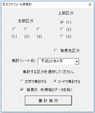 f:id:muramoto1041:20170526175721p:plain