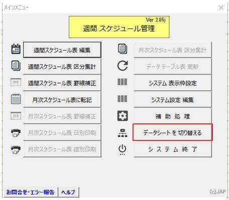 f:id:muramoto1041:20170526181938p:plain