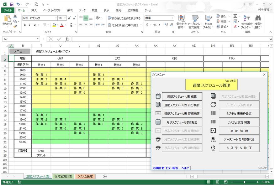 f:id:muramoto1041:20170529192504p:plain