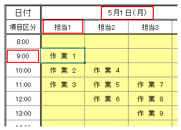 f:id:muramoto1041:20170530094007p:plain