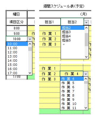 f:id:muramoto1041:20170530100312p:plain