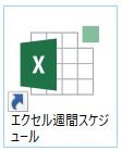 f:id:muramoto1041:20170530173904p:plain