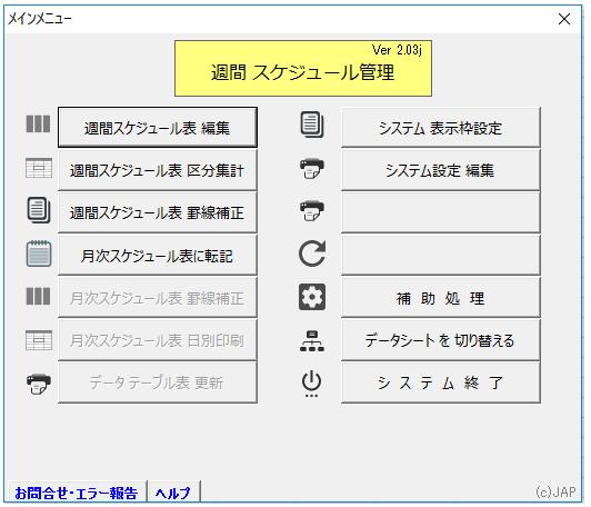 f:id:muramoto1041:20170531124435p:plain