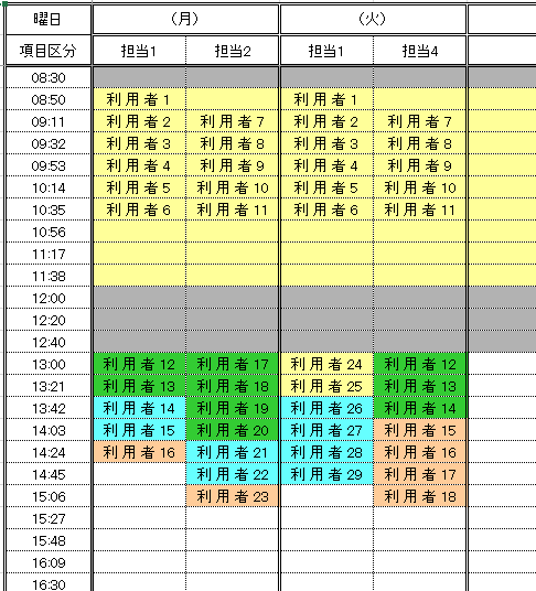 f:id:muramoto1041:20170531180317p:plain
