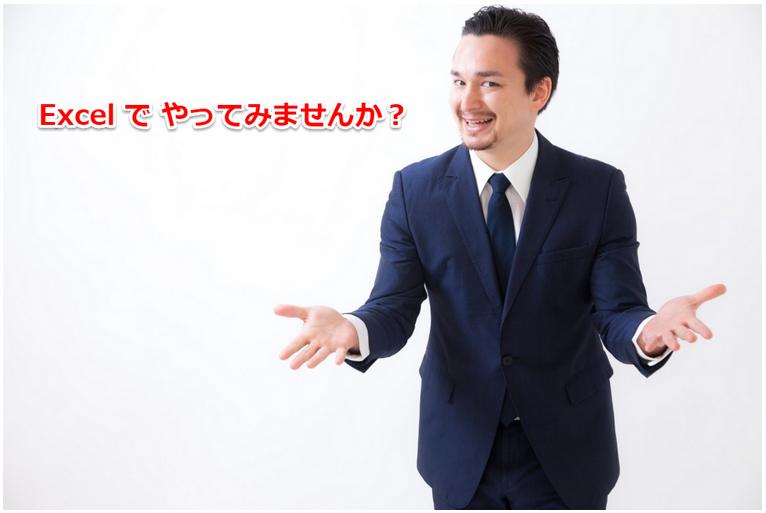 f:id:muramoto1041:20170531190246p:plain
