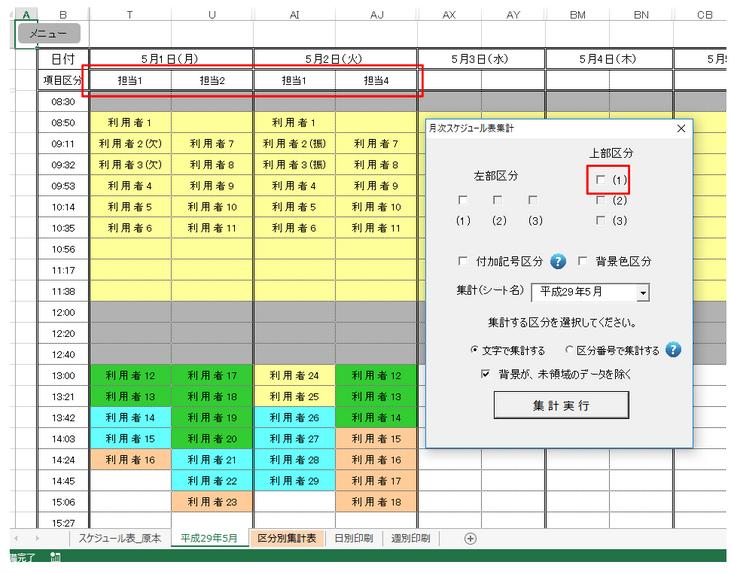 f:id:muramoto1041:20170603185258p:plain