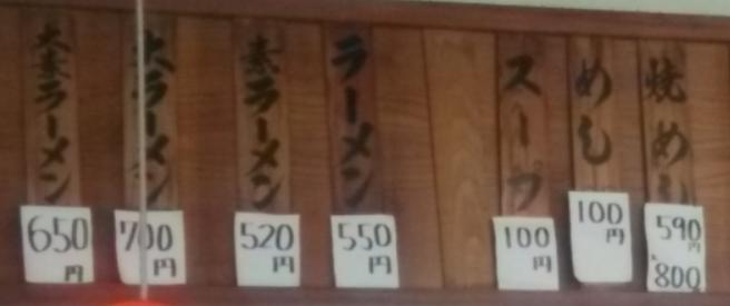 f:id:muramoto1041:20170604112411p:plain