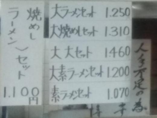 f:id:muramoto1041:20170604112505p:plain
