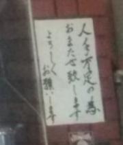 f:id:muramoto1041:20170604113430p:plain
