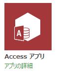 f:id:muramoto1041:20170604160448p:plain