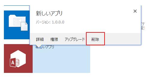 f:id:muramoto1041:20170606115255p:plain
