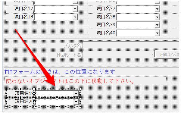 f:id:muramoto1041:20170609171911p:plain