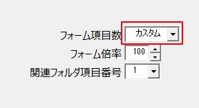 f:id:muramoto1041:20170609173108p:plain