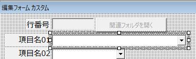 f:id:muramoto1041:20170609175803p:plain
