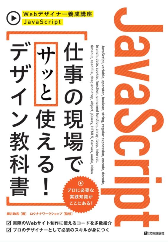 f:id:muramoto1041:20170610152950p:plain