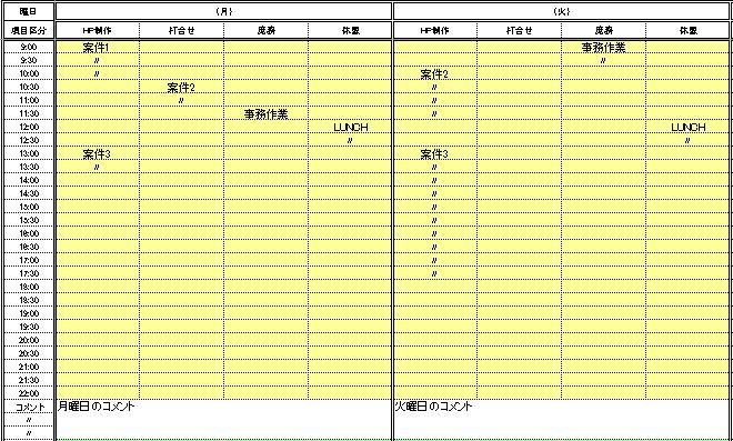 f:id:muramoto1041:20170615195536p:plain