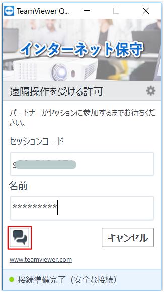 f:id:muramoto1041:20170616143629p:plain