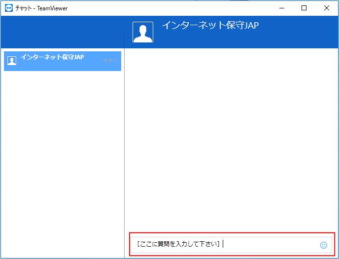f:id:muramoto1041:20170616143804p:plain