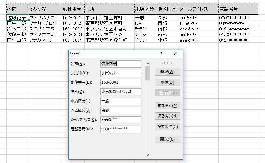 f:id:muramoto1041:20170705113710p:plain