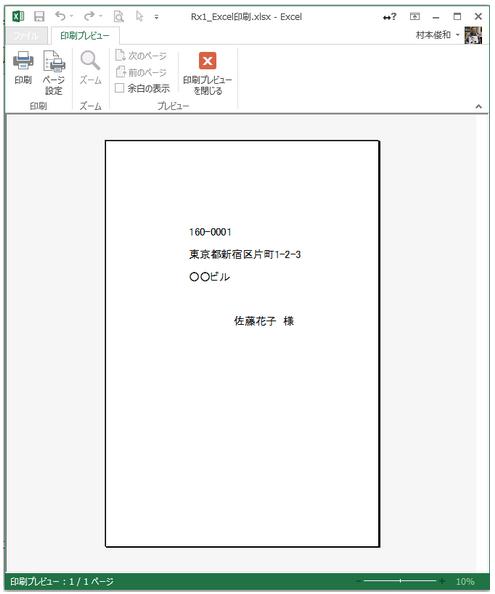 f:id:muramoto1041:20170707181812p:plain