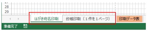 f:id:muramoto1041:20170707182048p:plain