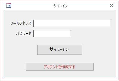 f:id:muramoto1041:20170717180923p:plain