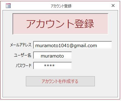 f:id:muramoto1041:20170717181042p:plain