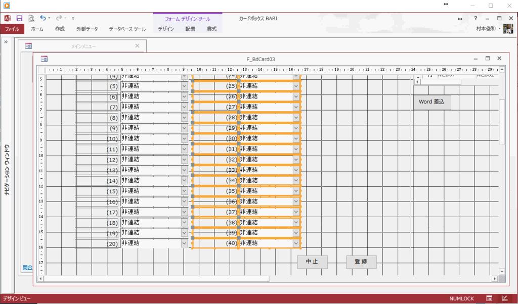 f:id:muramoto1041:20170725163719p:plain