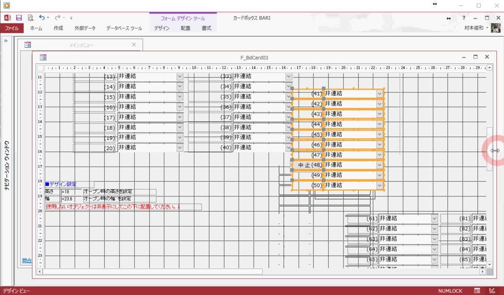 f:id:muramoto1041:20170725163816p:plain
