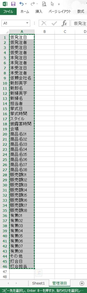 f:id:muramoto1041:20170818163212p:plain