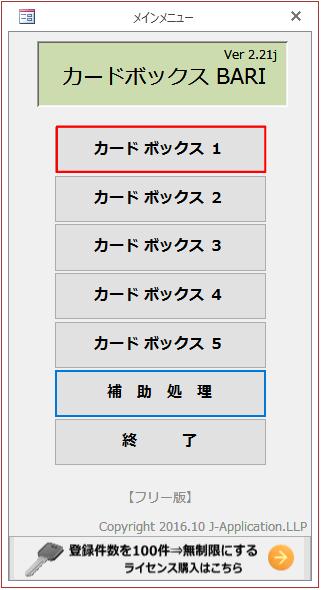 f:id:muramoto1041:20170818164732p:plain