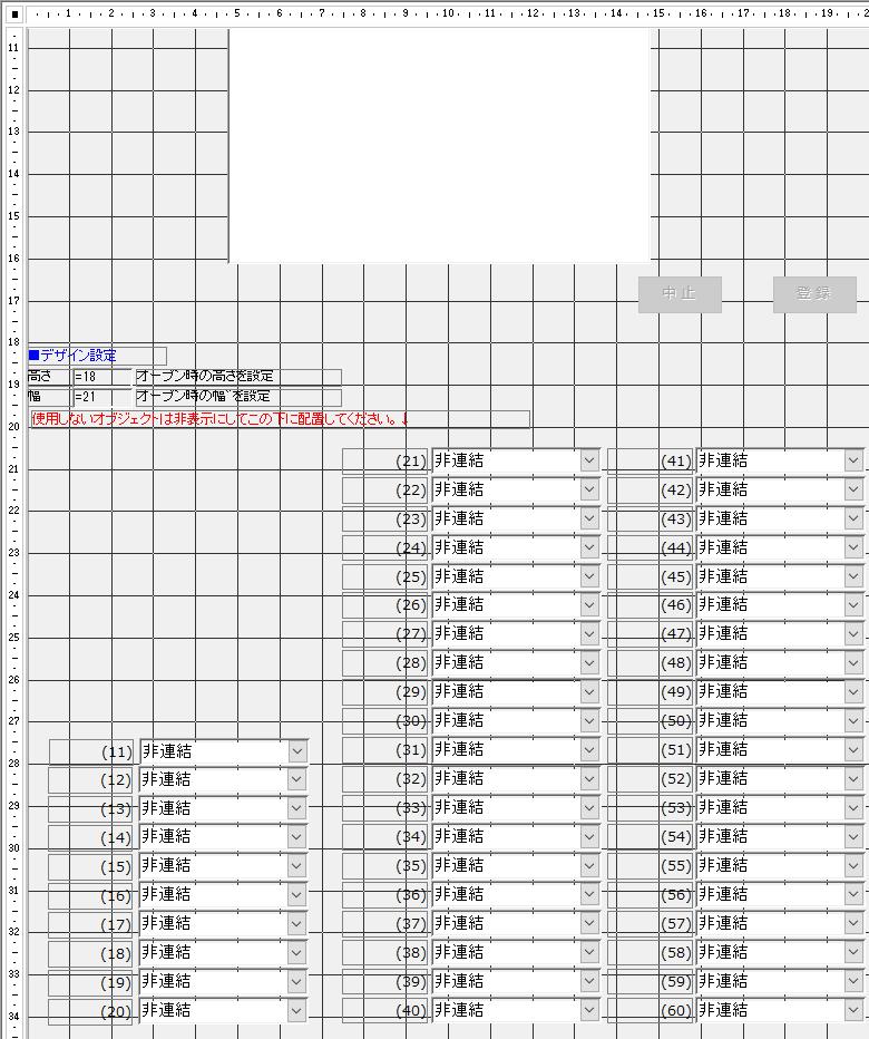 f:id:muramoto1041:20170818164926p:plain