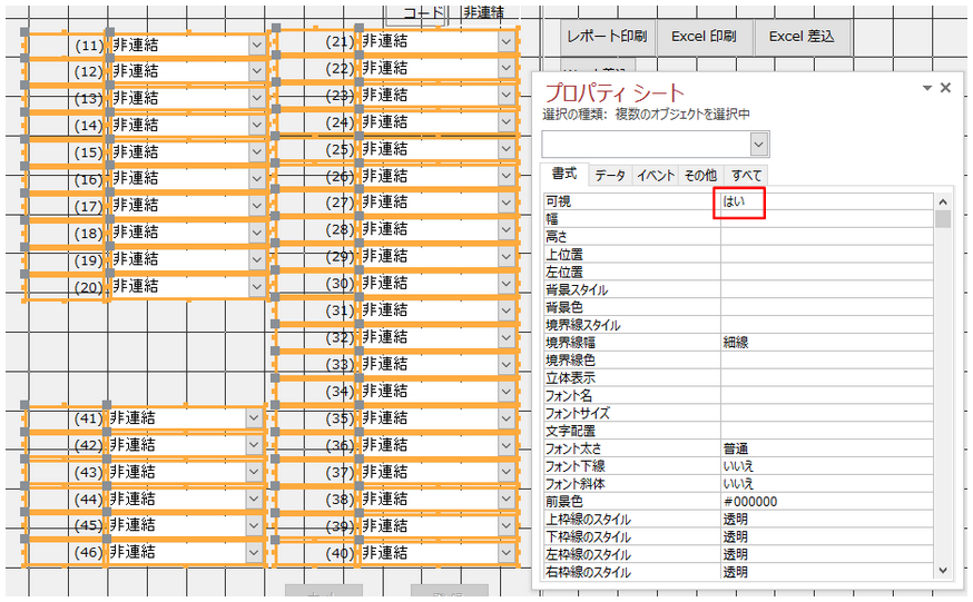f:id:muramoto1041:20170818165431p:plain