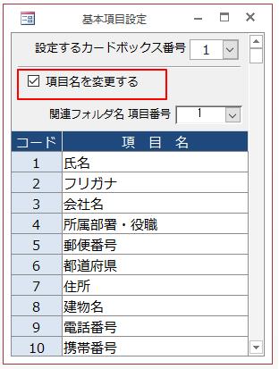 f:id:muramoto1041:20170826170458p:plain