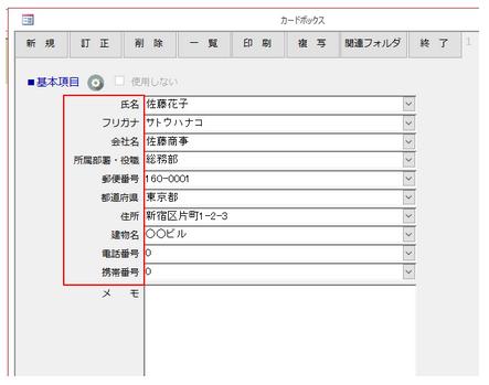 f:id:muramoto1041:20170826171001p:plain