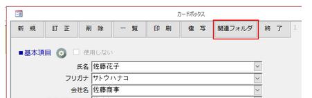 f:id:muramoto1041:20170826171137p:plain