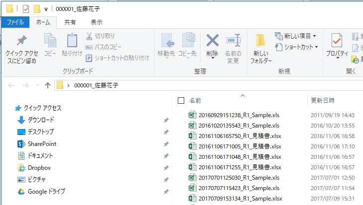 f:id:muramoto1041:20170826171515p:plain