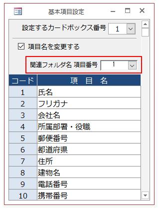 f:id:muramoto1041:20170826171651p:plain