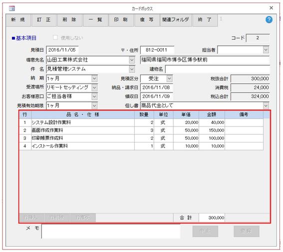 f:id:muramoto1041:20170830174459p:plain