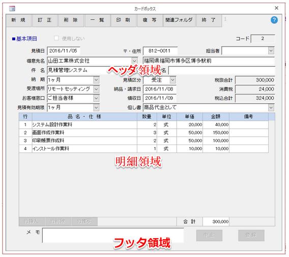 f:id:muramoto1041:20170831144353p:plain