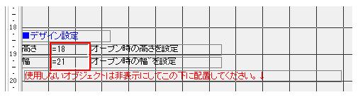 f:id:muramoto1041:20170831145751p:plain