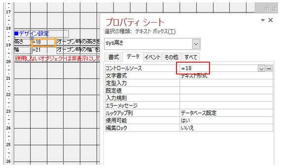 f:id:muramoto1041:20170831145906p:plain