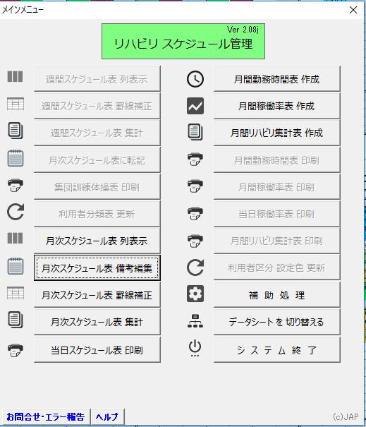 f:id:muramoto1041:20170903155651p:plain