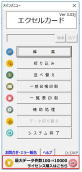 f:id:muramoto1041:20170915094755p:plain