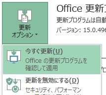 f:id:muramoto1041:20171006103953p:plain