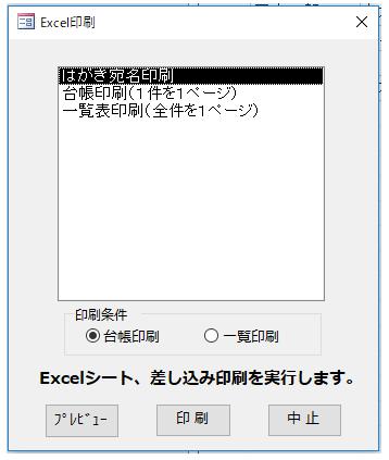 f:id:muramoto1041:20171006190121p:plain