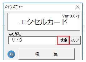 f:id:muramoto1041:20171012184610p:plain