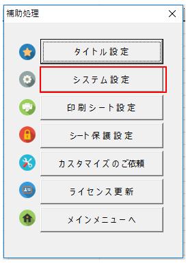 f:id:muramoto1041:20171012191006p:plain