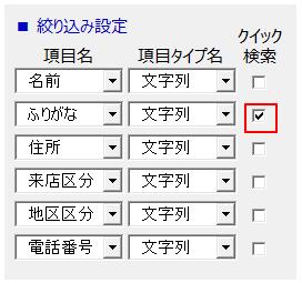 f:id:muramoto1041:20171012191025p:plain